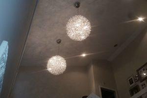 Residential Ceiling Lighting